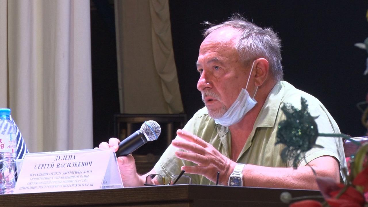 Расширение лесопаркового пояса города Туапсе обсудили на публичных слушаниях